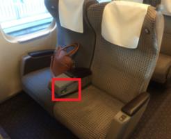 新幹線グリーン車にはシートヒーターがある?座席のボタンを操作すると機能する?
