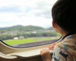 新幹線で子供を静かにさせる時間つぶしの方法とは?長時間飽きない暇つぶしの工夫も!